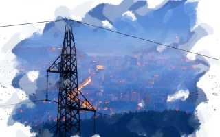 Гарантирующий поставщик электроэнергии – что это