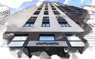Апартаменты – что это такое и что их отличает от квартиры