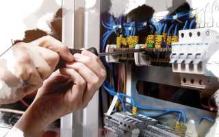 Профессия электрик в ЖКХ