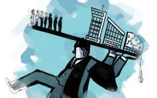 Банкротство управляющей компании