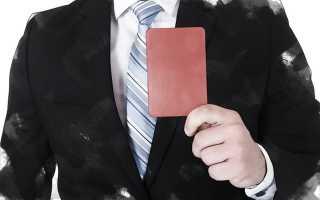 Административная ответственность должностных лиц в ЖКХ