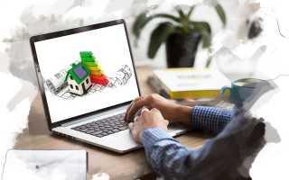 Информационная система – ГИС «Энергоэффективность»