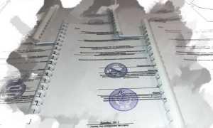Энергетический паспорт дома