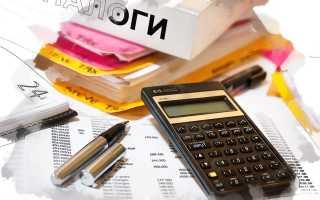 Экономика управляющей компании: какие налоги и какая рентабельность