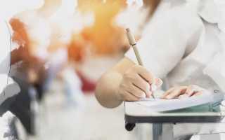 Квалификационный экзамен руководителя в ЖКХ
