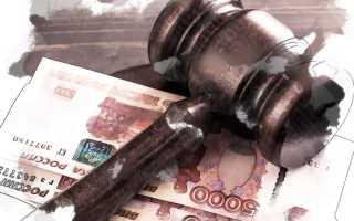 Уплата государственной пошлины при обращении в мировой суд