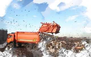Расчет вывоза мусора